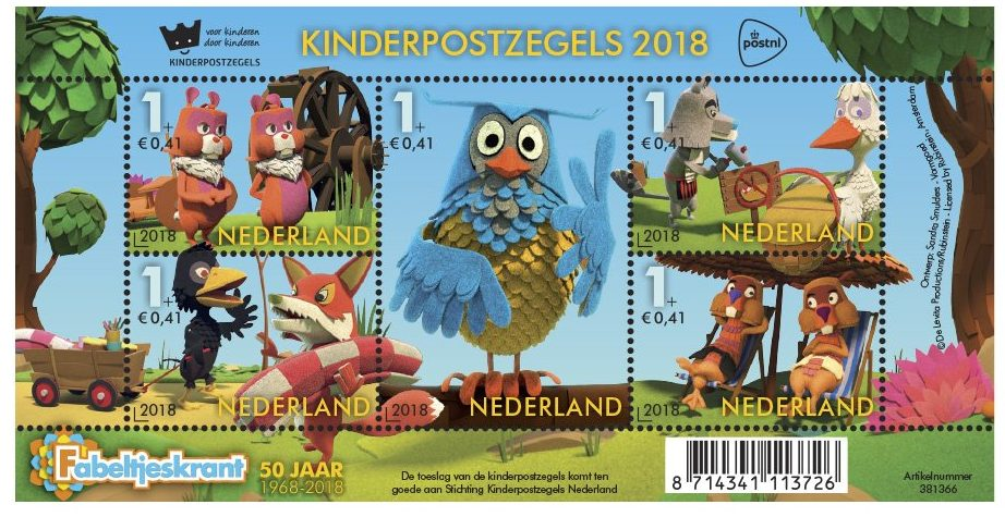 friday favorites kinderpostzegels 2018 fabeltjeskrant